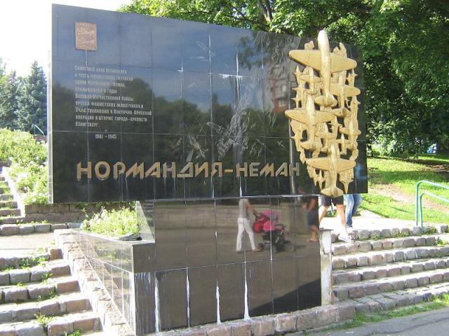 Kaliningrad 106