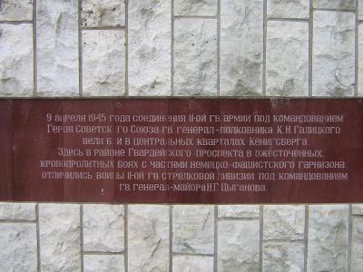 Kaliningrad 137